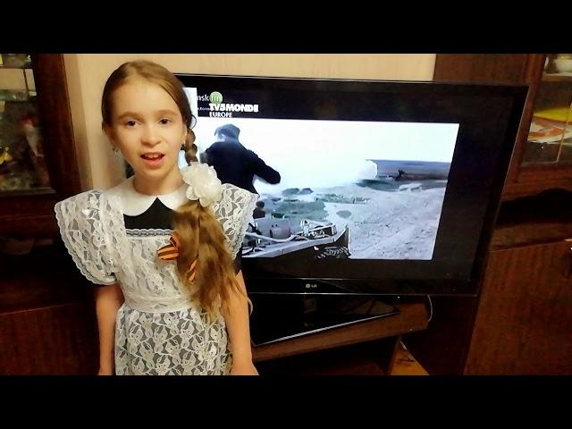 Изображение предпросмотра прочтения – ЕкатеринаФурсова читает произведение «Рассказ танкиста» А.Т.Твардовского