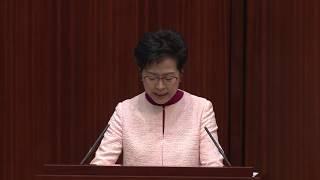【全程回放】18/19行政長官施政報告