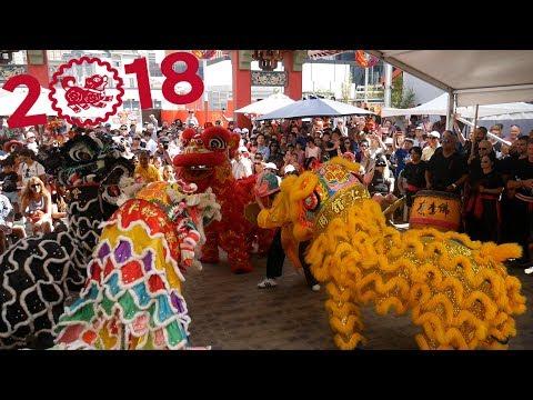 2018 CNY Kung Fu and Lion Dance in Chinatown 西澳新年 Perth Australia