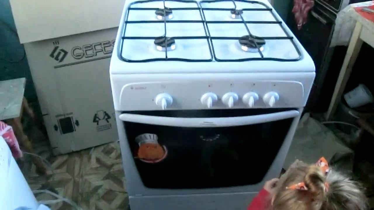 Заказывай на сайте ➥ забирай сегодня!. Тел. ☎ 0(800)303-505. Низкие цены на плиты gefest. ✓рассрочка ✓оплата частями ✓доставка по всей территории украины   comfy (комфи).