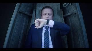Banka (The Bank / Pank) - teaser
