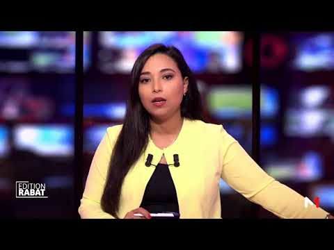 Edition Rabat: Lundi 11 Décembre 2017