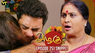 Azhagu - Tamil Serial | Beginning of a Trap | Episode 251| Sun TV Serials | Revathy | Vision Time