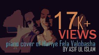 """ Hariye  Fela Valobasha Instrumental "" by Asif Ul Islam"