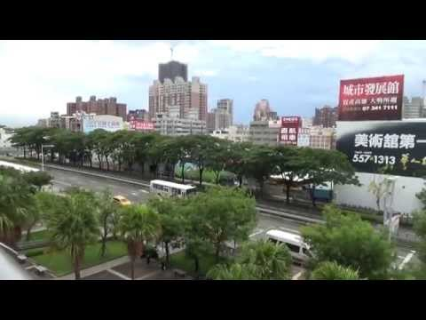 Kaohsiung City, Taiwan - Part 1