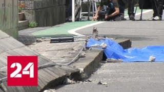 До четырех человек увеличилось число жертв землетрясения в Японии - Россия 24