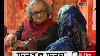 Fateh Ka Fatwa : Why do politcal parties use Muslims as vote bank?