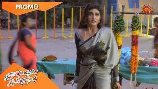 Kannana Kanne - Promo | 16 Oct 2021 | Sun TV Serial | Tamil Serial