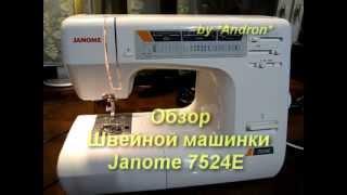 видео Швейная машина JANOME DC 4030: обзор, технические характеристики и отзывы