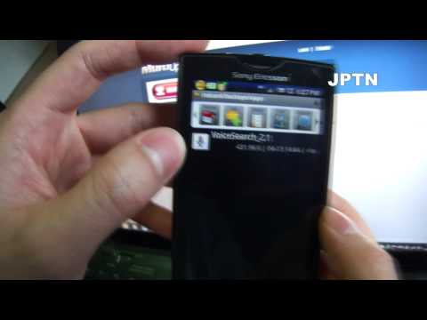 Google Voice Search Install On The Xperia X10 Running Android 2.1