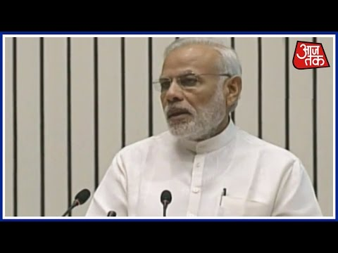 WATCH: PM Modi's Speech From Vigyan Bhawan LIVE