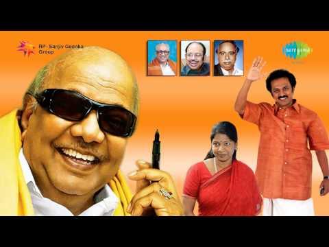 DMK Songs   Anna Enbathu Oruvaraithaan