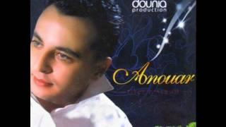 Cheb Anouar-Choufou Choufou