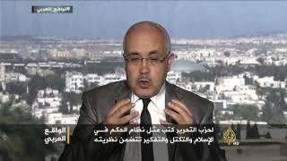 الواقع العربي-هل أثر الربيع العربي على أفكار حزب التحرير؟