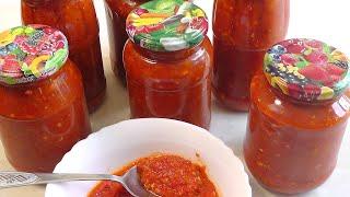 Аджика | Рецепт быстрый и очень вкусный