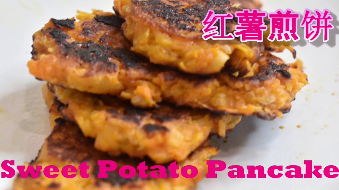 Only 3 Ingredients Simple Sweet Potato Pancake|Flourless ...
