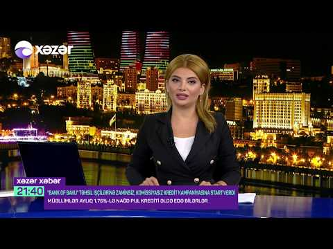 Xəzər TV reportaj: Bank of Baku-dan Müəllimlərə ZAMİNSİZ, KOMİSSİYASIZ kredit!