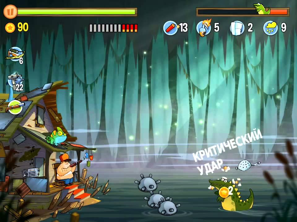 скачать игру атака на болоте на компьютер - фото 6