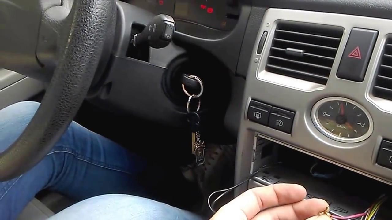 Как завести машину без ключа - wikiHow