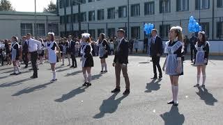 Классный флешмоб на первое сентября/танец выпускников на день знаний 11 класс  2018, г. Тюмень
