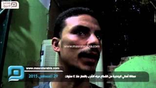 مصر العربية | معاناة أهالي البياضية من انقطاع مياه الشرب بالنهار منذ 4 سنوات