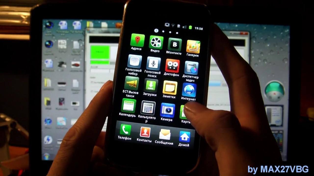 Перепрошивка Samsung Galaxy S i9000 на android 4.0.4 (version:Dark Knight 3)