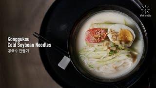 Kongguksu Cold Soybean Noodles…
