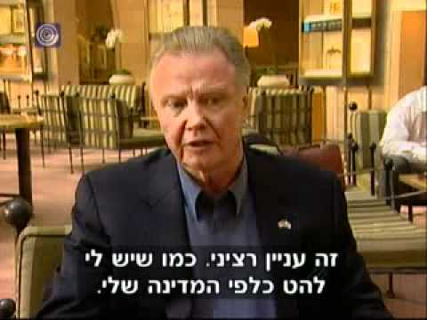 Jon Voight on Israel