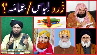 Gambar cover Maulana Fazal-ur-Rahman & ZARD (Dark-Yellow Colour) PAGRI (Turban) ??? (Engineer Muhammad Ali Mirza)