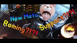 ahq Rush Batman Support(Roming)!!!!This is New Meta?!? #傳說對決#ROV#LiênQuânMobile#AOV