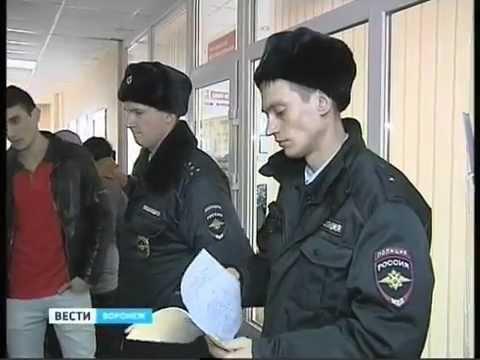 Вести- Воронеж Воронежские водители пытались купить ОСАГО без дополнительных услуг