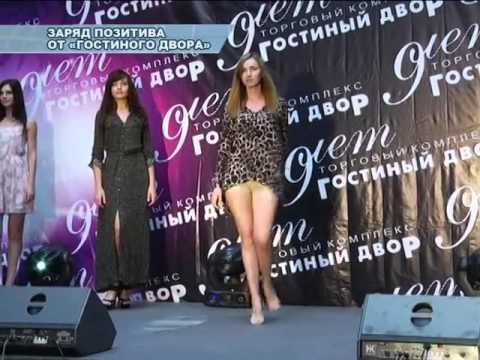 Гостиный Двор  9 лет   Репортаж ТНТ