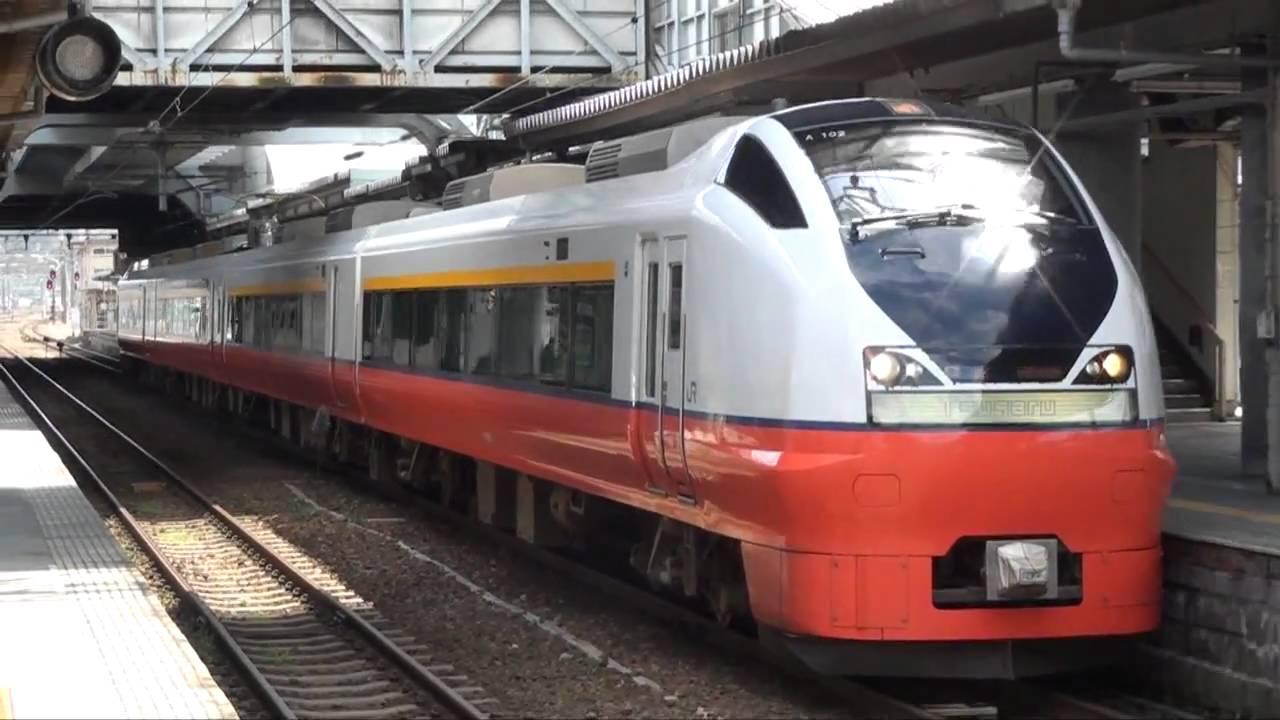 奥羽本線E751系4両編成特急『つ...
