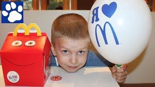 Vlog   Игрушка Скайлендер В Хеппи Мил Макдональдс. Skylanders Happy Meal Toy Mcdonalds 2015