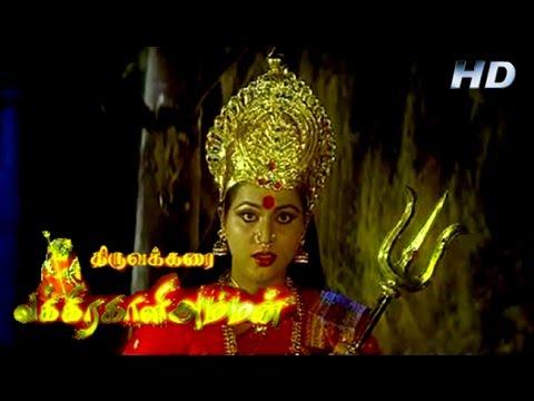 Sri Thiruvakkarai Sri Vakkarakali Amman | ஸ்ரீ திருவக்கரை ஸ்ரீ வக்கரகாளி அம்மன்