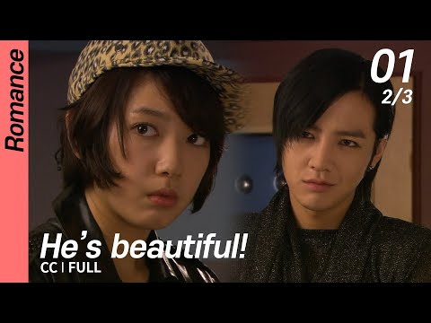 [CC/FULL] He's Beautiful! EP01 (2/3) | 미남이시네요