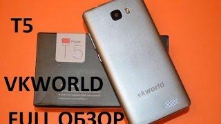 VKWORLD T5 полный обзор бюджетного смартфона с 2\16 gb памяти на борту