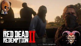 Red Dead Redemption 2 #28➤Досадная ошибка. Телега с зарплатой для рабочих.