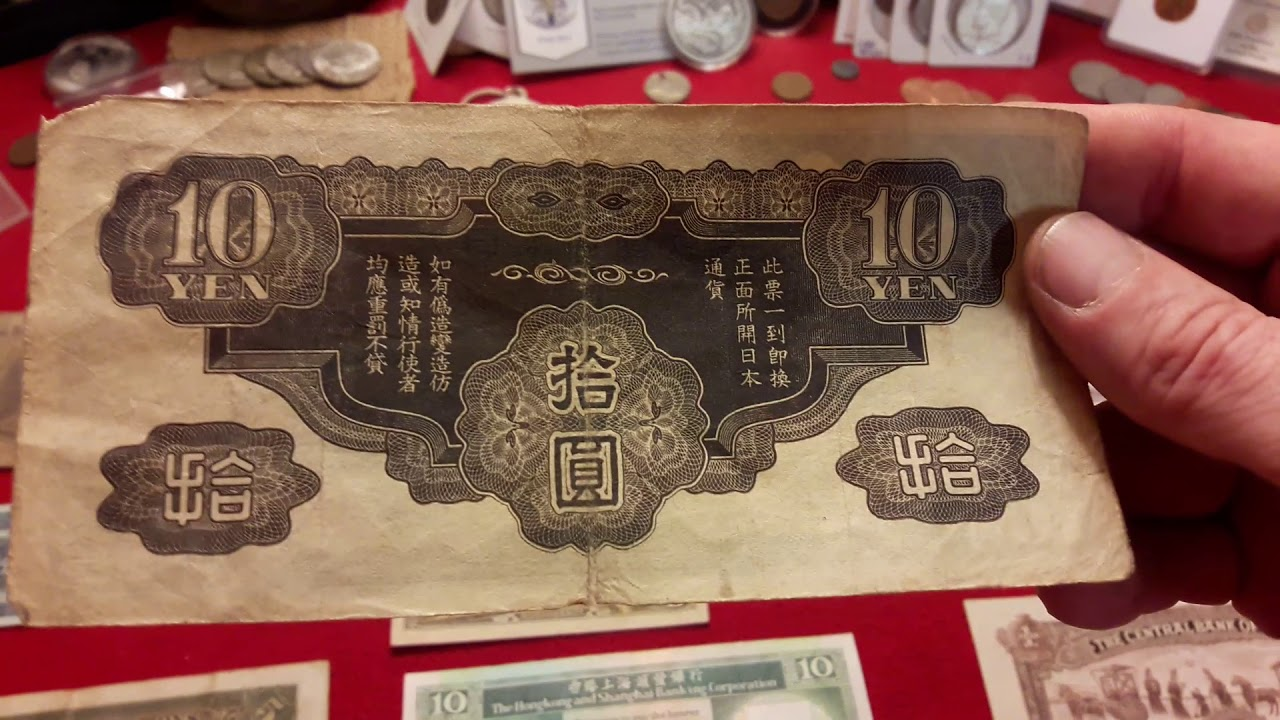 Rare Valuable Foreign Currency Chinese Notes Anese Egyptian Much More