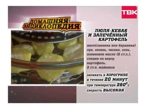 ПищеБЛОГ. Люля-кебаб и запеченный картофель