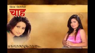 Timle Dhoka |  Anju Panta | New Nepali Song | Ocean Music Nepal
