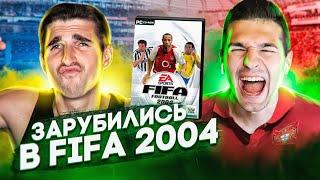 ГРЕЦИЯ-ПОРТУГАЛИЯ 2004 / ПЕРЕИГРАЛИ РЕАЛЬНЫЙ МАТЧ feat. FINITO