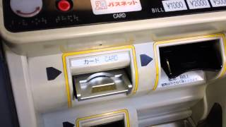 Tokyo Subway - The Ticketing