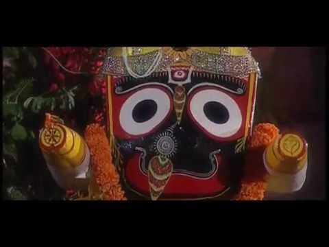 Ahe Jagannath