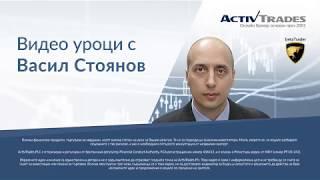 Видео урок  - Внимание Криптовалути