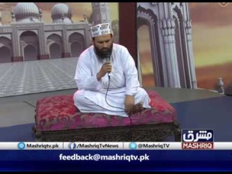 Pashto naat RAHAT SHAH
