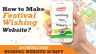 How to Make Festival Wishing Website  | Beginner To Advance Tutorial