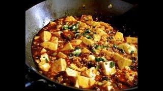 Как приготовить тофу? Рыба с тофу и помидорами. Китайская кухня