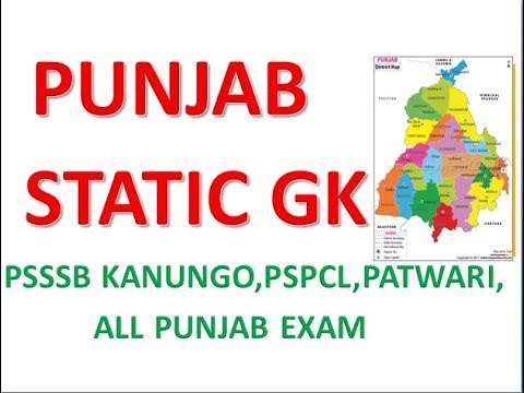 PUNJAB STATIC GK || FOR PSSSB KANUNGO, PSPCL,PUNJAB PATWARI, ALL PUNJAB EXAM || PUNJAB STATIC GK ||