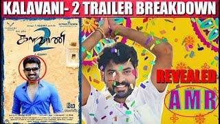 Kalavani 2 Trailer Breakdown | Vimal | Oviya | VJSindhuja | CinebillaTV